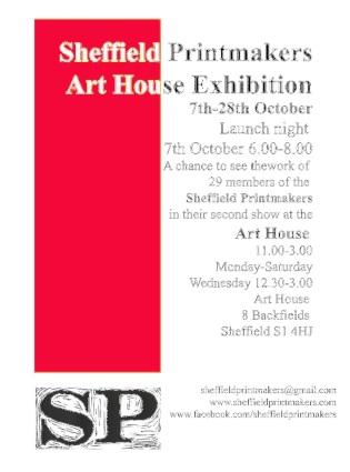 Arthouse poster17 copy